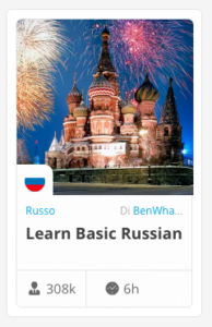 tools for learning Russian